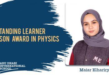 outstanding learner