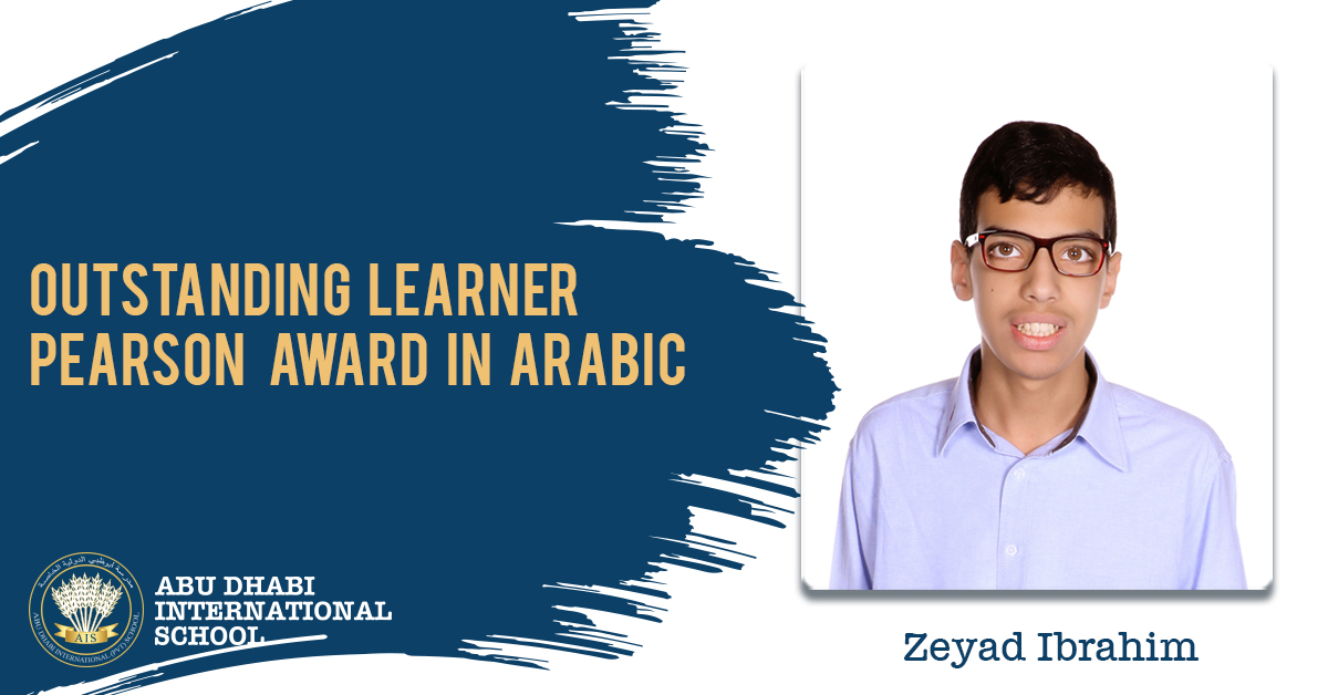 outstanding learner_ZAYED